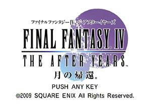 FF4TA-Wii.png