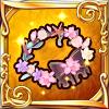 成熟した光華の花冠.png