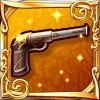 270_☆5_シーマニア_元気と繁栄の銃.png