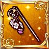 320_☆5_ツキミソウ_自由な心の銀の杖.png