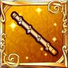 380_☆5_ピラカンサ_慈悲と防衛の吹き矢.png