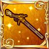 小国の王の小銃.png