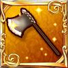 544_☆6_オオオニバス_神秘的な斧.png