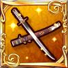 598_☆6_ナデシコ_勇敢と大胆の刀.png