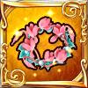 内気と光華の花冠.png