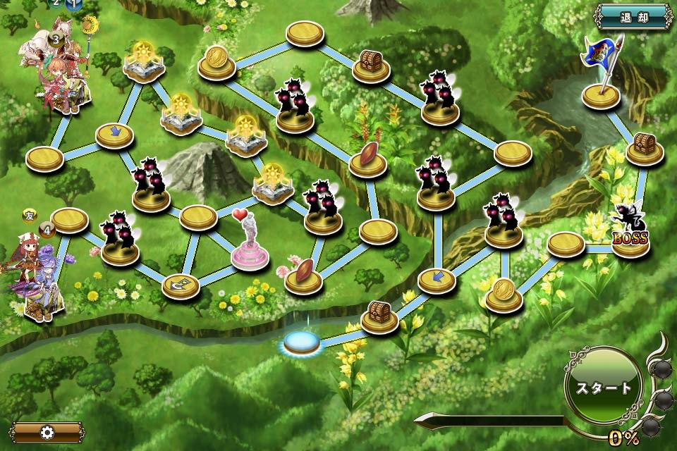 MAP 8-4