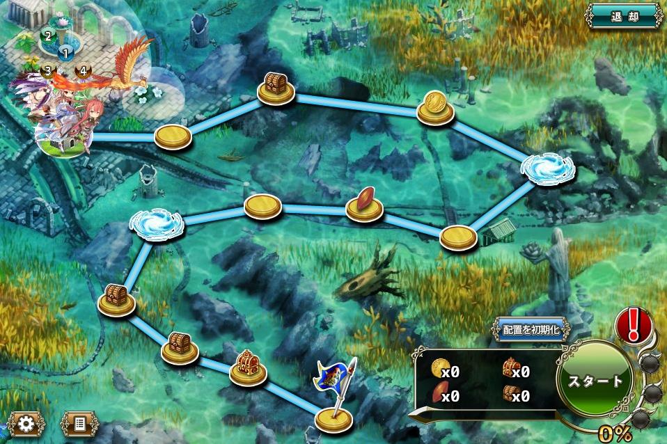 MAP EX破