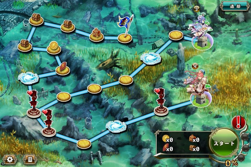 MAP EX