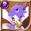 進化竜 紫のブルム20才