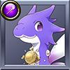 進化竜 紫のブルム5才