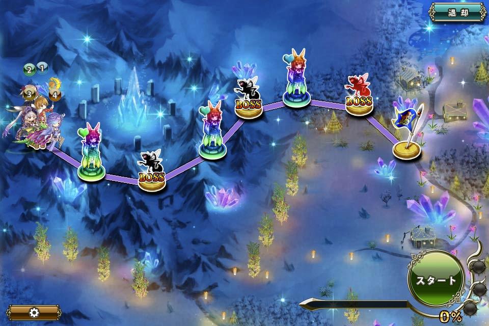 MAP EX-2
