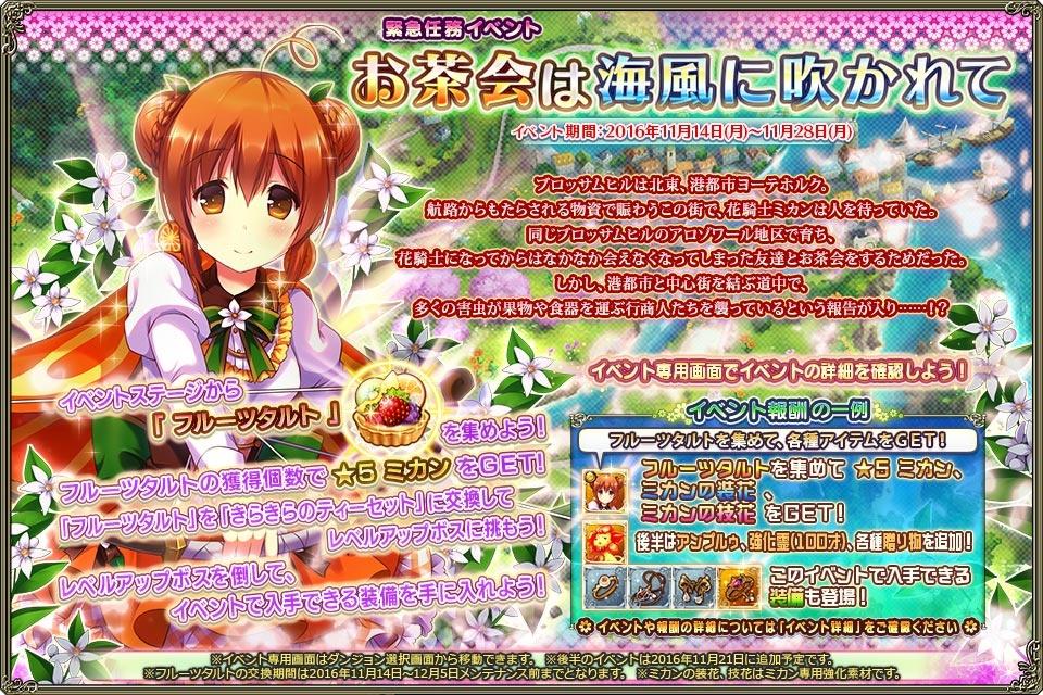 banner_event_0047.jpg