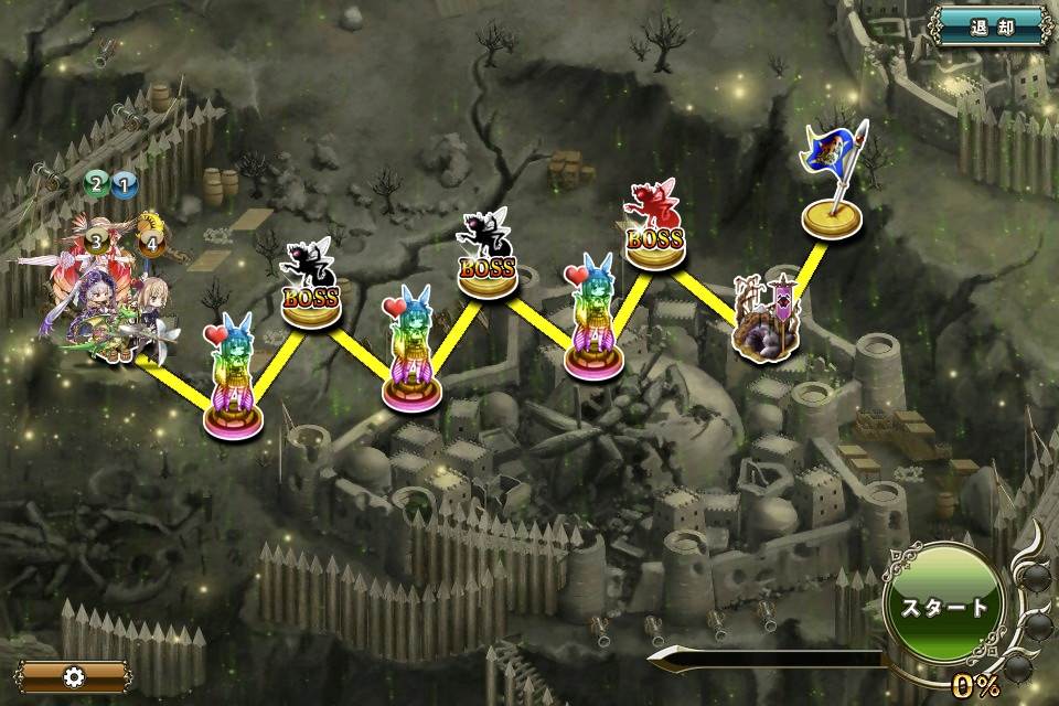 MAP EX-LIMIT