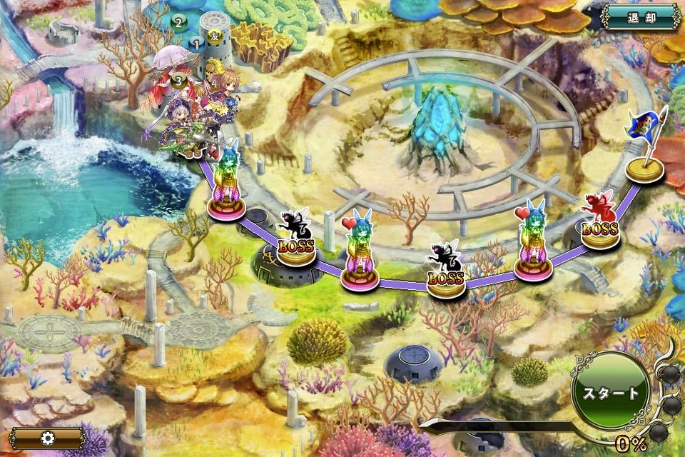 MAP EX-1