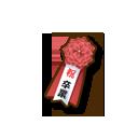 リボン胸章 - FLOWER KNIGHT GIRL 《フラワーナイトガール》