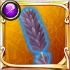 ラベンダーの装花