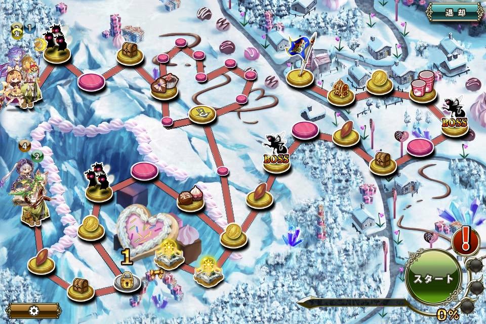 MAP E-3