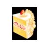控えめなケーキ.png