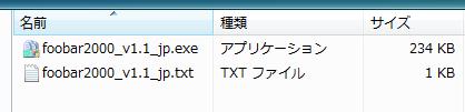 日本語化02.png