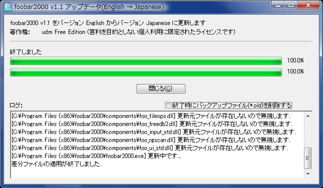 日本語化05.png