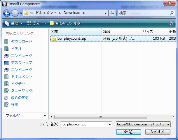 Getupdate08.png