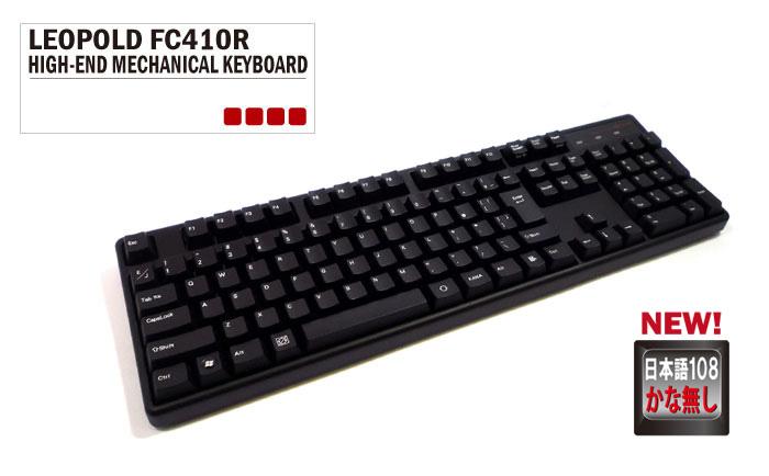 FC410R かな印刷なし
