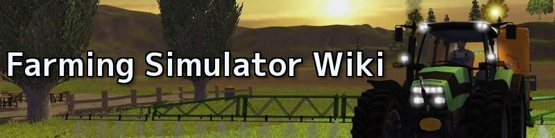 ファーミングシミュレーターWiki