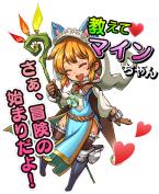 main-chan.png
