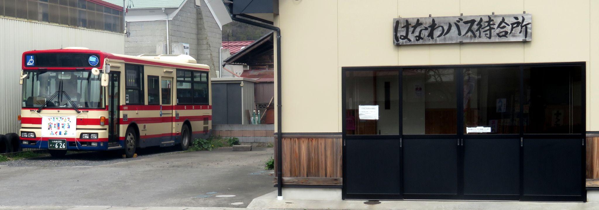 hanawa_0.jpg