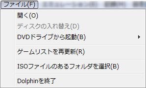 Menu_File_50.png
