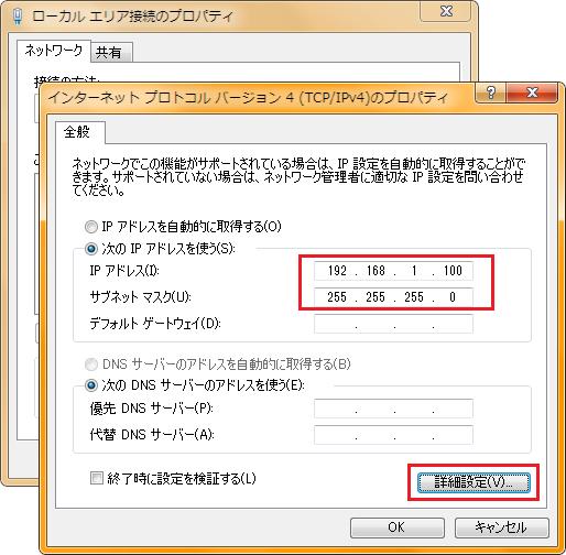 IP_Settings.png