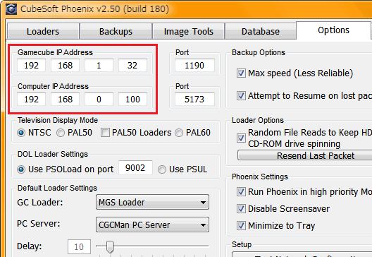 Phoenix_IP_Settings.png