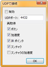 Assignment_UDP.png