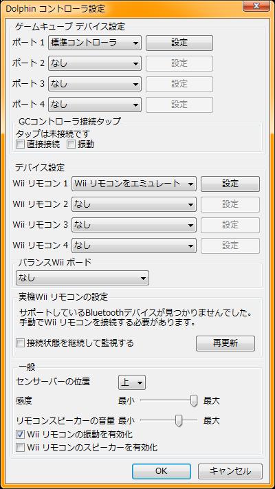 Controller_Settings_50.png