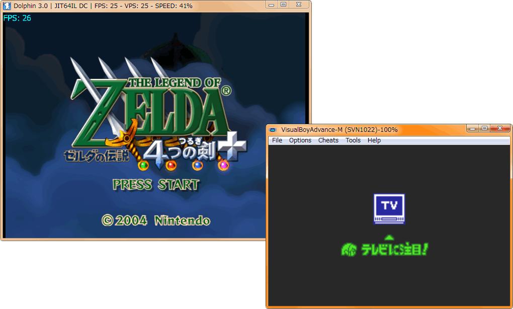 Zelda_FourSword.png