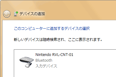 Wiimote_Detect.png
