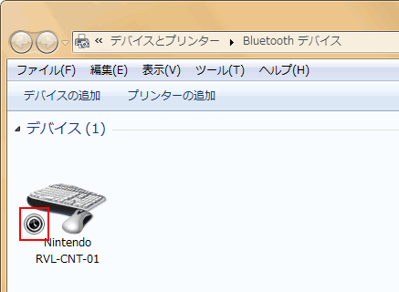 Wiimote_DriverInstall.png