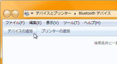 Windows_Bluetooth_AddDevice.png