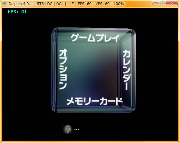 BIOS_Run.jpg