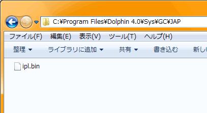 IPL_Folder.png