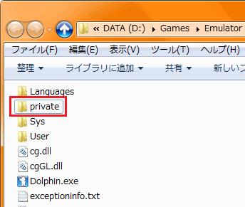 Wii_Export2.png