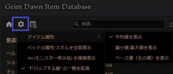 GT_ItemDB_00.jpg