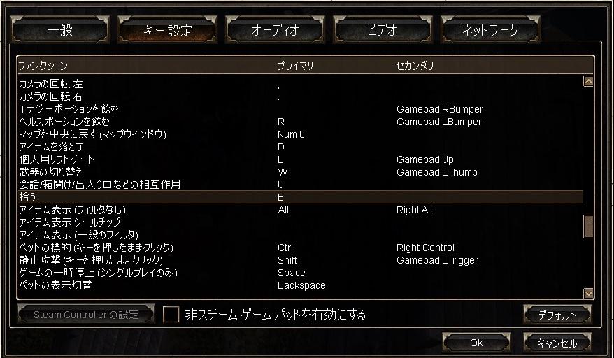 KEY_Pick_00.jpg