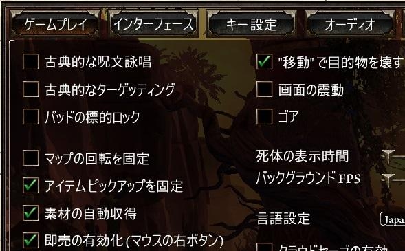 Opt_Tab_GamePlay.jpg
