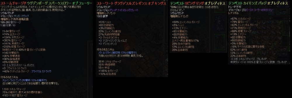 Conjurer_02.jpg