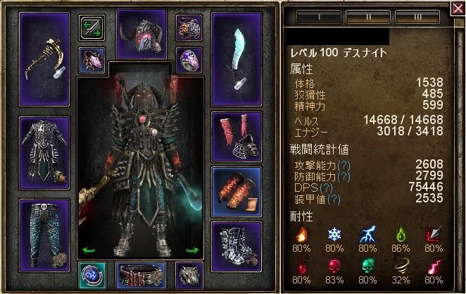 blood-knight1.jpg