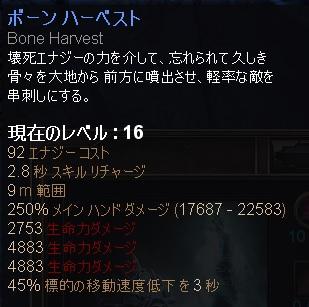 blood-knight3.jpg