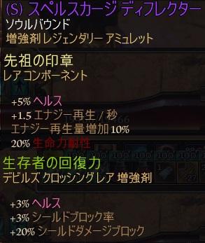 Amu_01.jpg