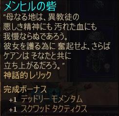 Rel_01.jpg
