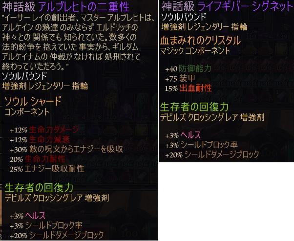 Rings_old_01.jpg